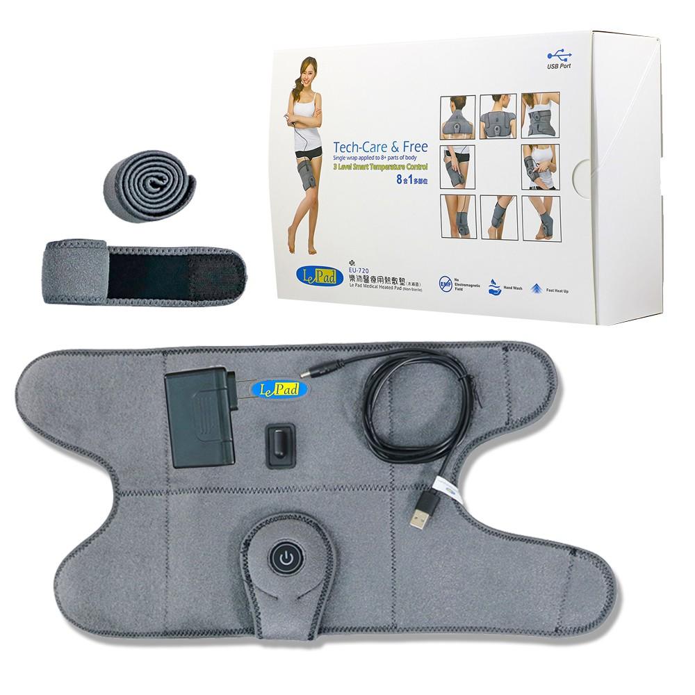 【送足部貼片】LePad USB行動八合一EU-720 (樂沛醫療用熱敷墊-未滅菌)