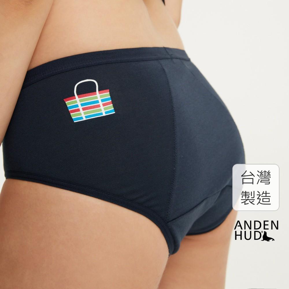 【Anden Hud】花好月圓.中腰生理褲(深藍-茄芷袋) 台灣製