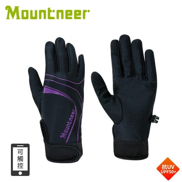 Mountneer 山林 抗UV印花觸控手套《紫蘿蘭》/11G03/抗UV/UPF50+/觸控手套/手套/悠遊山水
