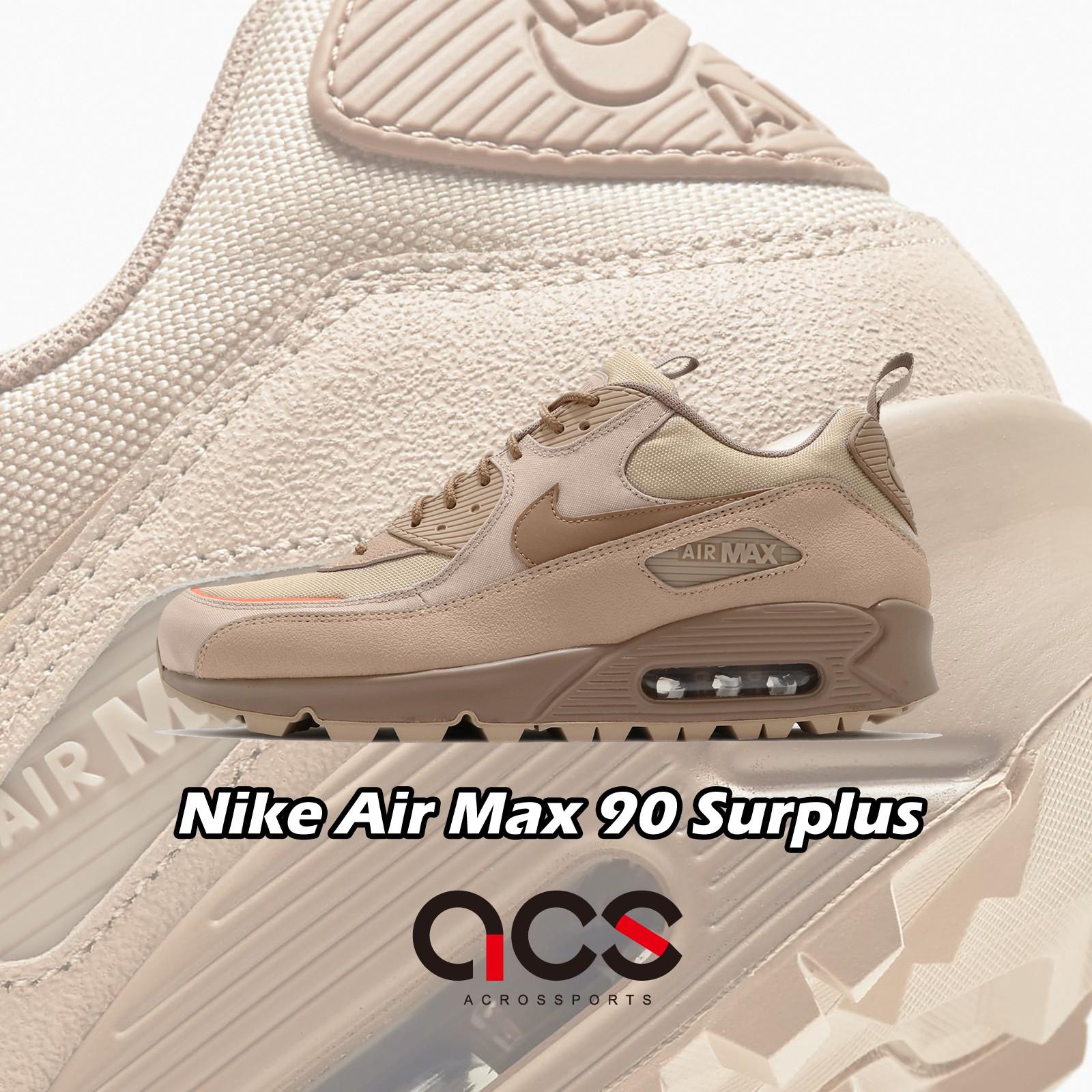 Nike 休閒鞋 Air Max 90 Surplus 沙色 橘 麂皮 男鞋 限定【ACS】 CQ7743-200