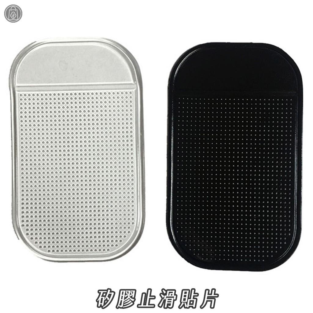 【現貨】 手機防滑置物墊 【樹力商舖】【L041】 車用置物墊 吸附力強 止滑墊 置物貼