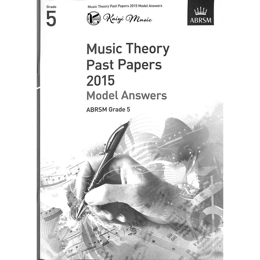 ABRSM 英國皇家 樂理考古題〔解答本〕2015年 Grade 5【Kaiyi Music】