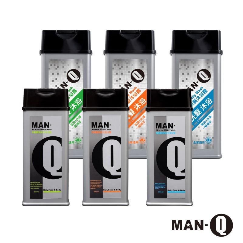 MAN-Q  3in1全效潔淨露 + 2in1洗髮沐浴露,滿六件共594元 !