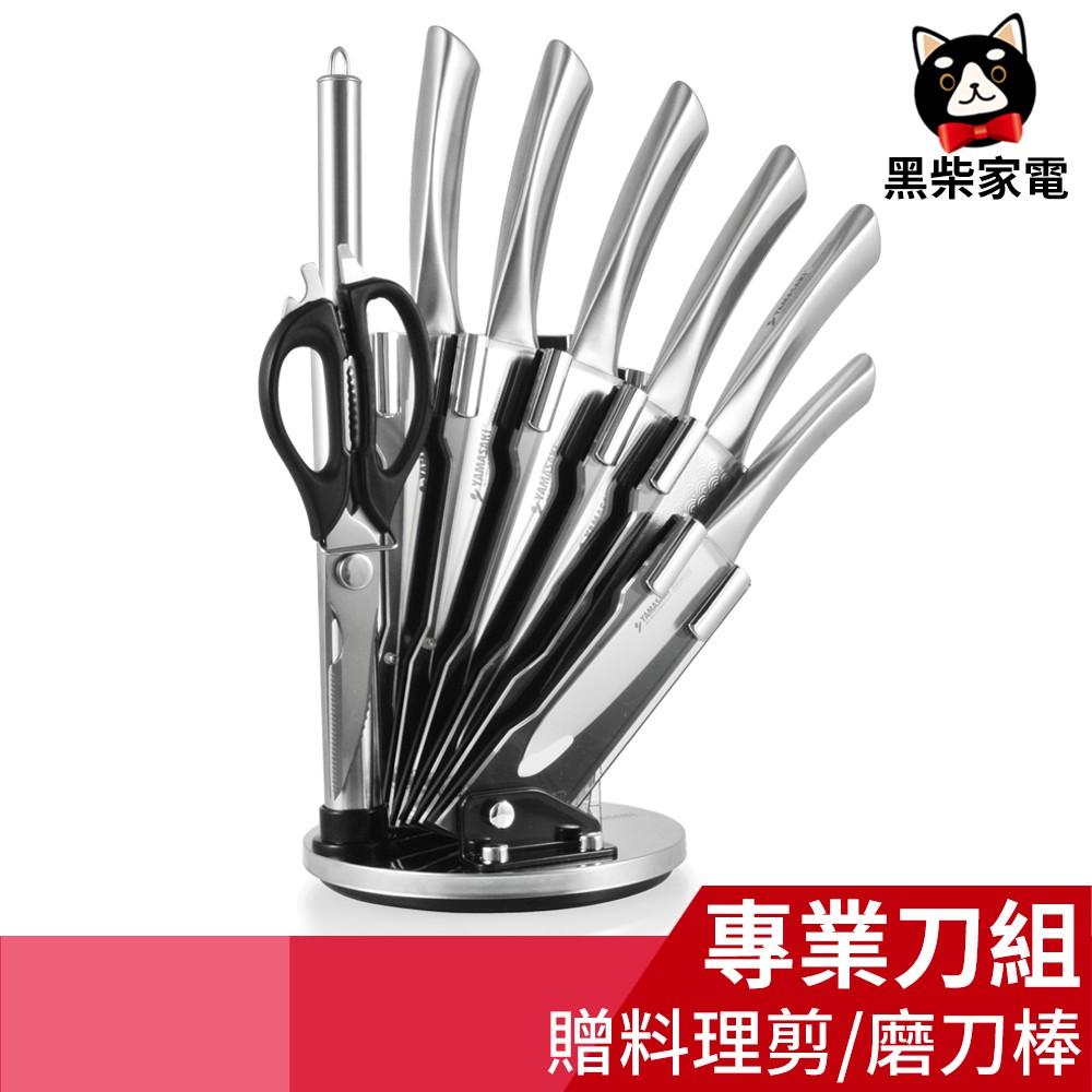 (領券再折)山崎頂級鉬釩鋼9件式刀具組 SK-9515MOV