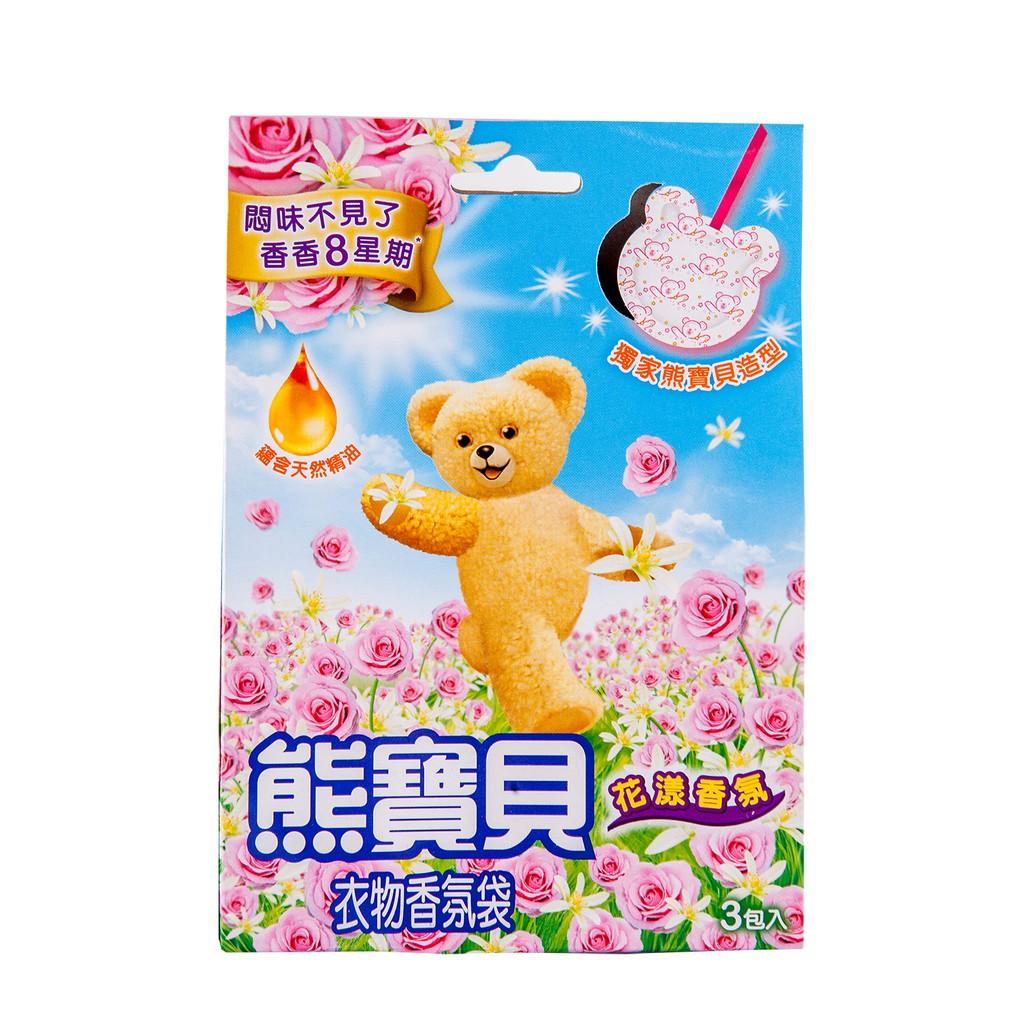 熊寶貝衣物香氛袋-花漾香氛  【大潤發】