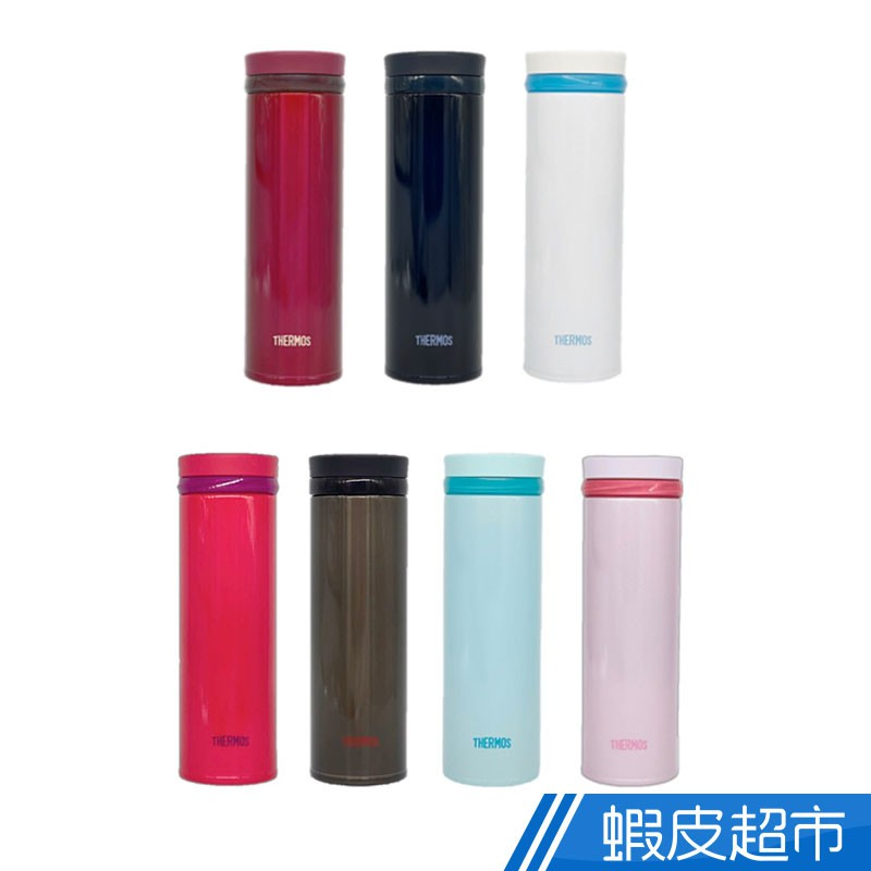 Thermos膳魔師 不鏽鋼真空保冷 保溫瓶 JNO-351/JNO-500/JNO-501 公司貨免運 廠商直送 現貨