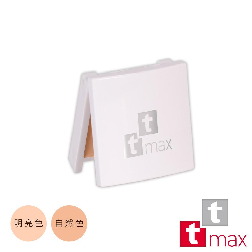 ttmax 完美淨膚遮瑕膏(兩色可選)【現貨】