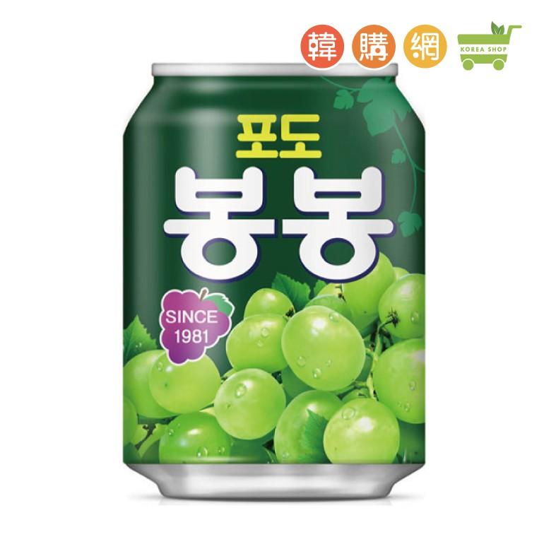 韓國HAITAI海太葡萄果汁238ml【韓購網】