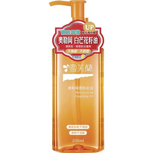 雪芙蘭 清爽保濕卸妝油(200ml/瓶)[大買家]