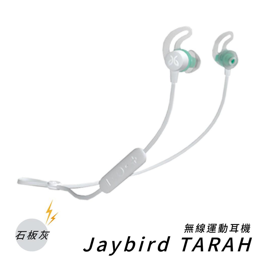 Jaybird-TARAH無線運動耳機 石板灰 藍芽 可通話 線控 防水防汗 自訂音效 高音質 慢跑 運動