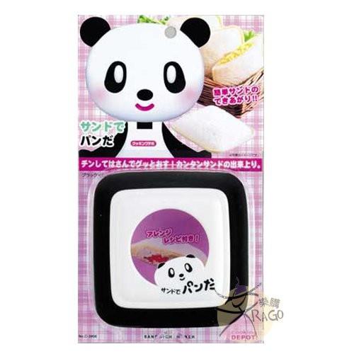 熊貓三明治製作器 【樂購RAGO】 日本火紅