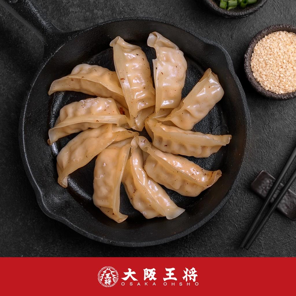 大阪王將 元祖燒餃子50顆 煎餃 冷凍包