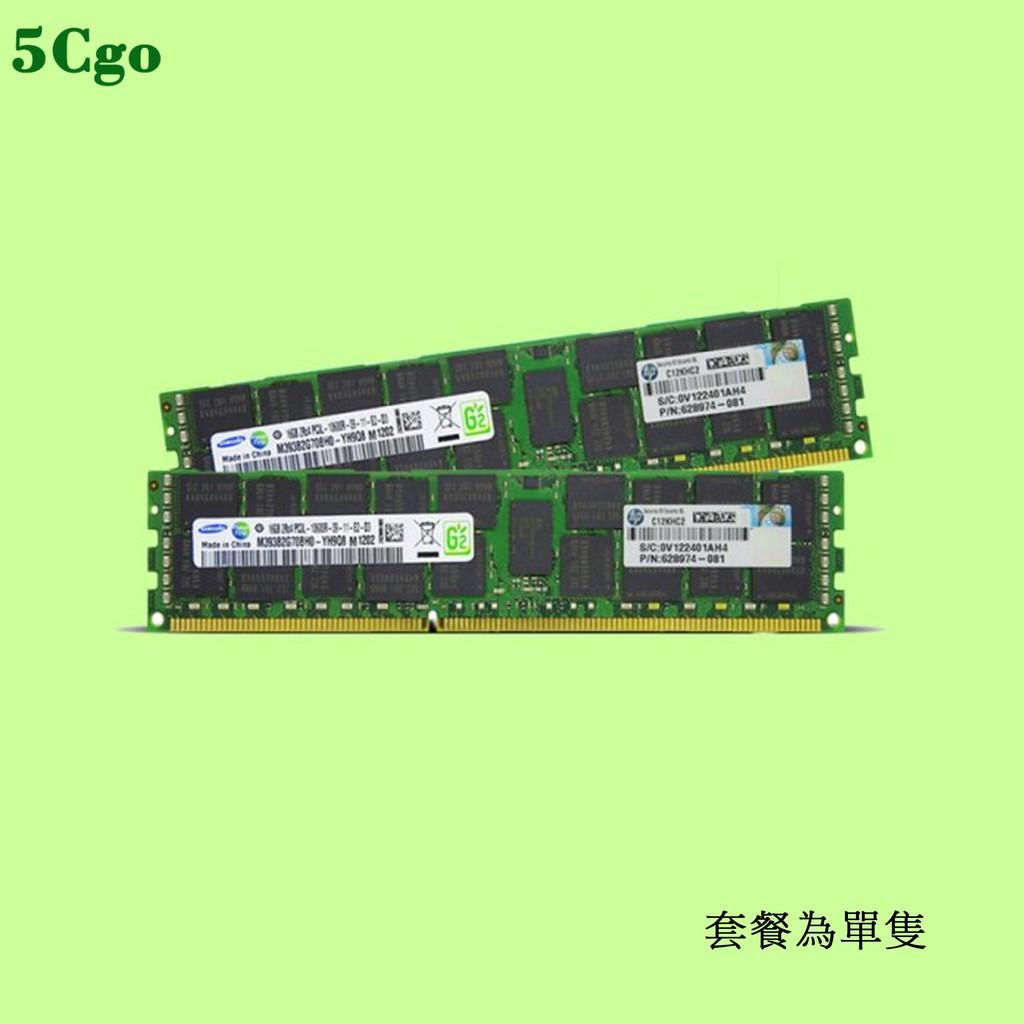 5Cgo【含稅】三星 4 8 16G 32G DDR3 2RX4 ECC REG 1333 1600服務器記憶體X79