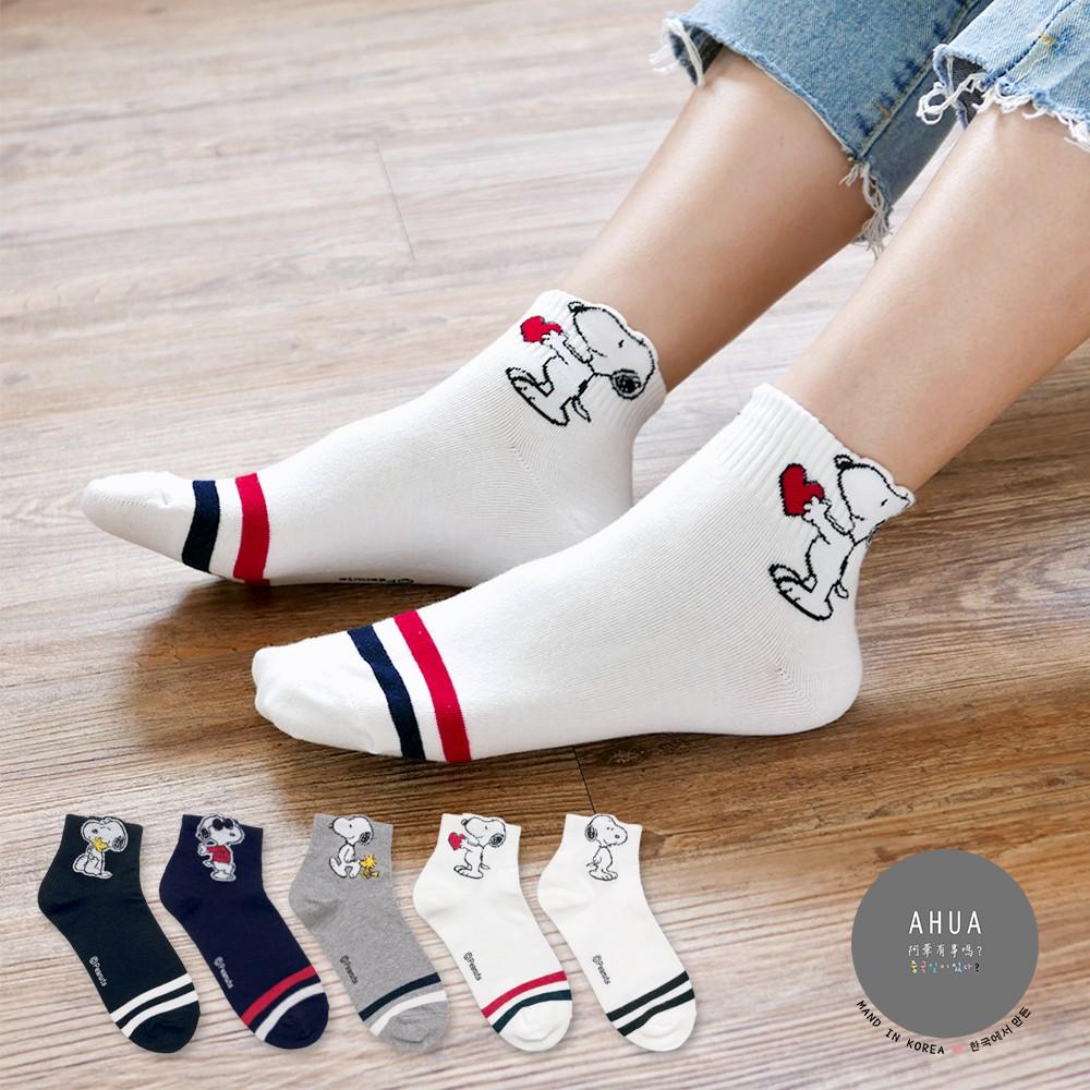 AHUA阿華有事嗎 史努比立體耳朵中短筒襪 韓國襪子 K0453 正韓少女襪 韓妞必備長襪 百搭純棉襪 素色襪子