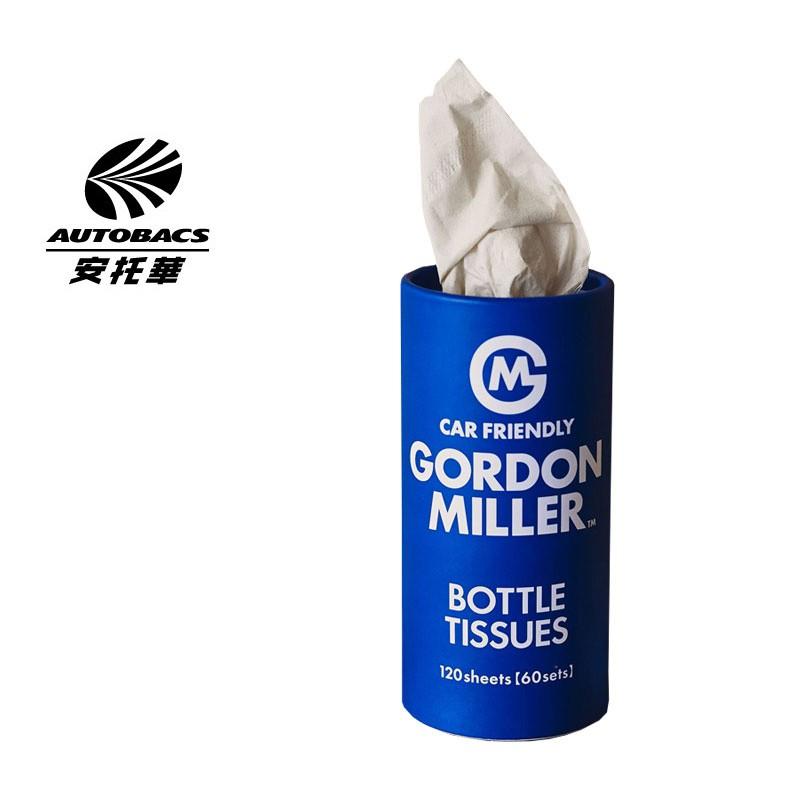 GML 杯型衛生紙-藍 60抽 -GORDON MILLER