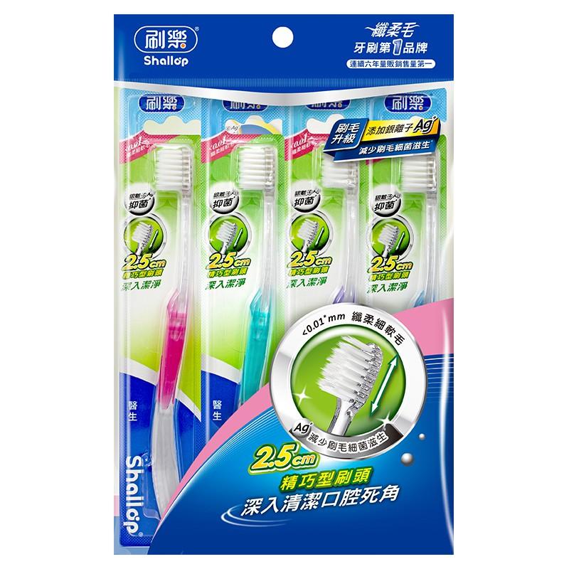 刷樂醫生牙刷4支入  【大潤發】