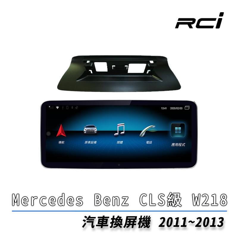 【CONVOX】BENZ CLS W218 2011-後  專用 10.25吋 安卓機 藍芽 導航 8核4+64G
