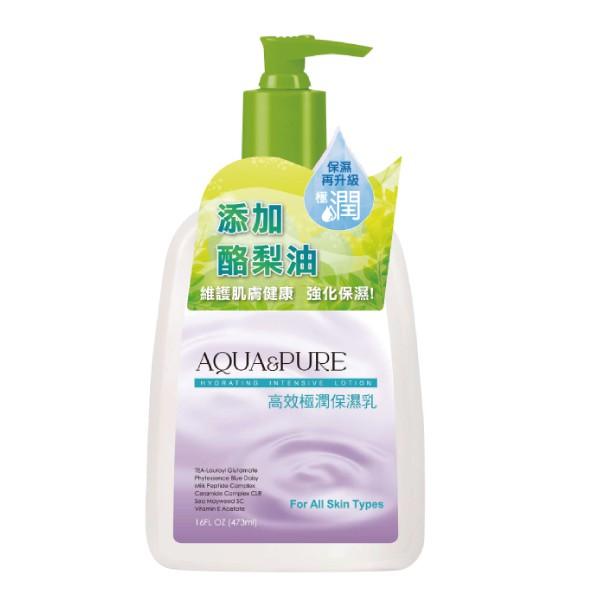 AQUA&PURE 高效極潤保濕乳 升級版 (473ml/瓶)【杏一】
