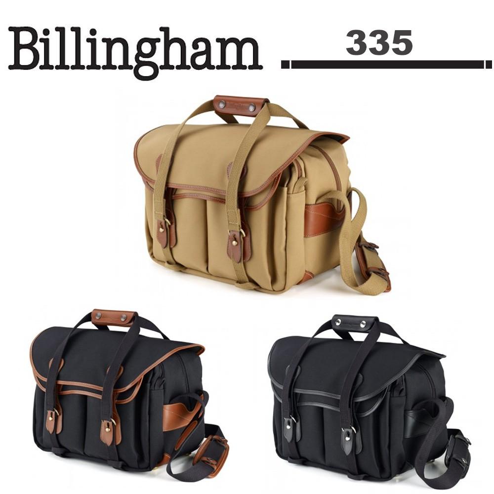 Billingham 335 白金漢側背包
