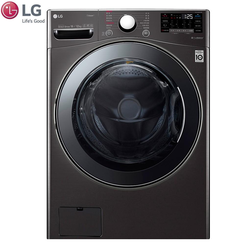 LG 樂金 WD-S19VBS 滾筒洗衣機 19公斤 蒸洗脫烘 尊爵黑