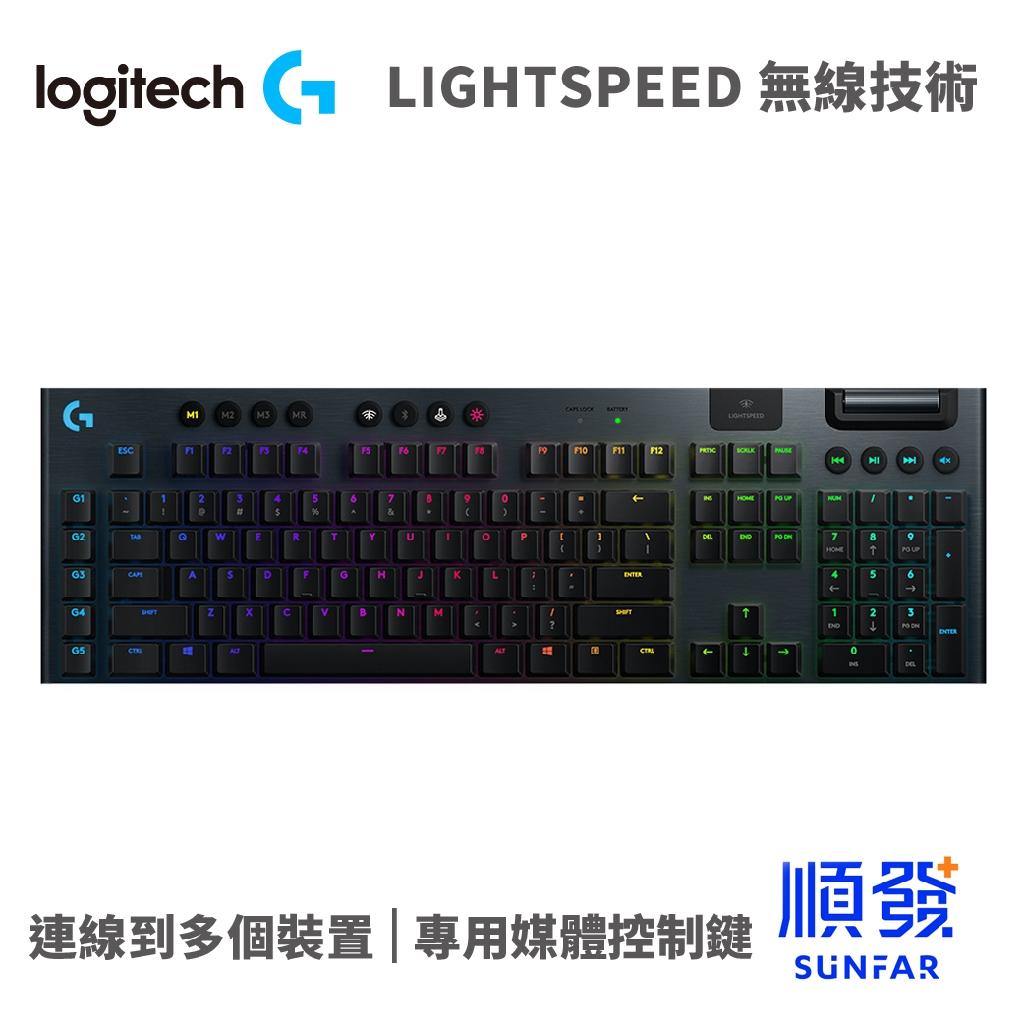 Logitech 羅技 G913 Tactile 觸感軸 無線電競鍵盤 LIGHTSPEED LIGHTSYNC RGB