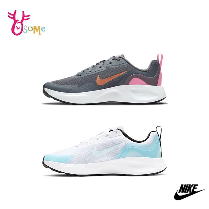 2色NIKE運動鞋 女鞋 WEARALLDAY 慢跑鞋 透氣網布 跑步鞋 路跑 訓練鞋 Q7122