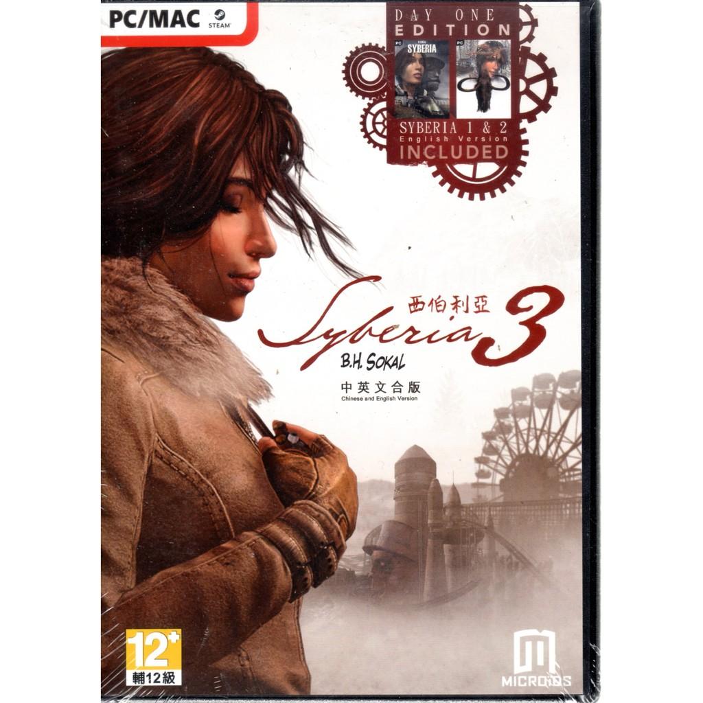 PC遊戲 西伯利亞 3 Syberia 3 中文亞版 【魔力電玩】