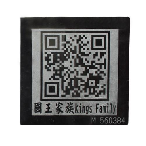 國王家族Kings Family 客製化大理石行動條碼