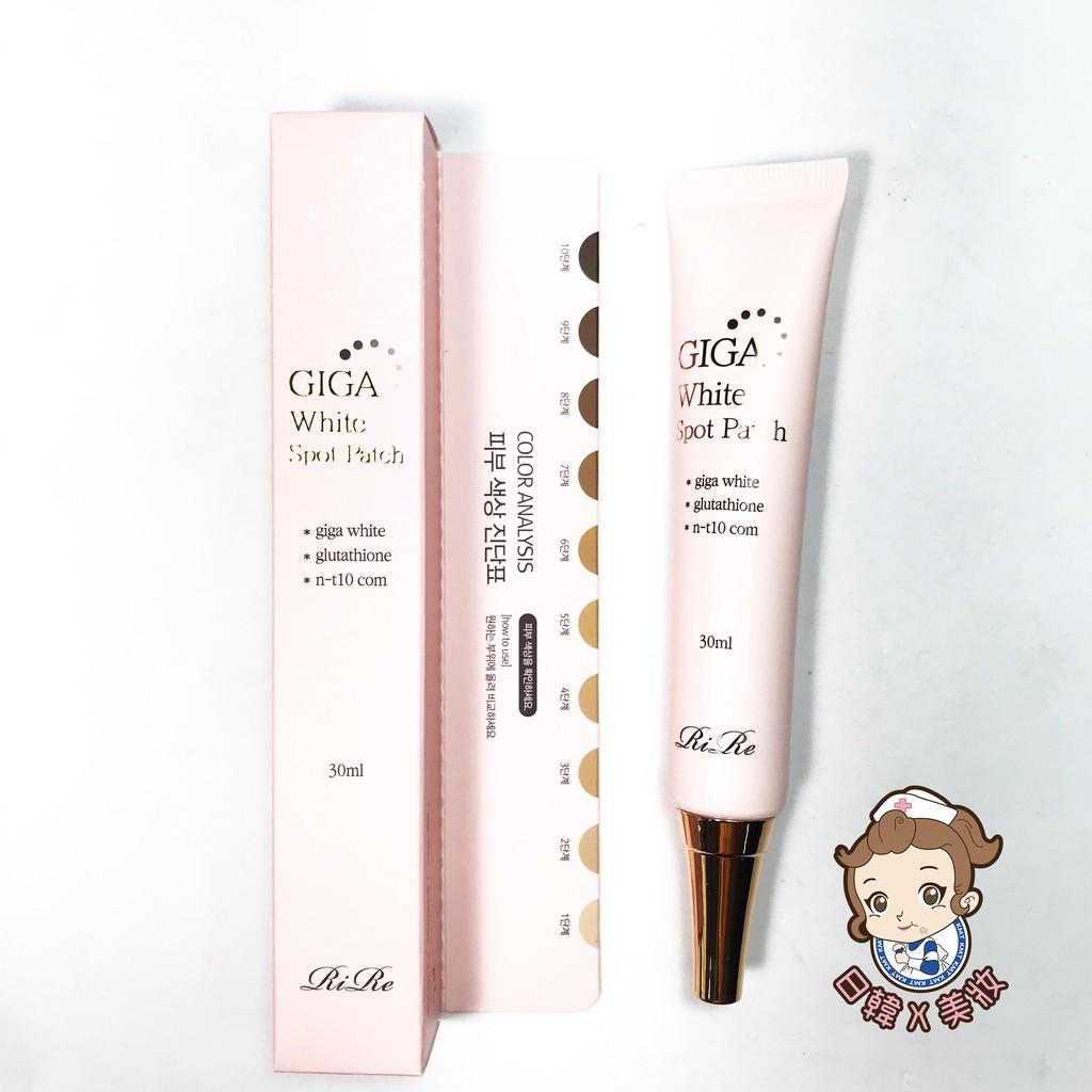 韓國 RIRE 肌膚隱形凝膠 30ml