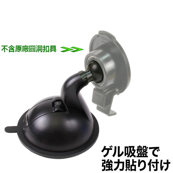 garmin nuvi 40 42 50 57 52 3970 3970t 1300 儀表板吸盤支架導航黏性吸盤底座