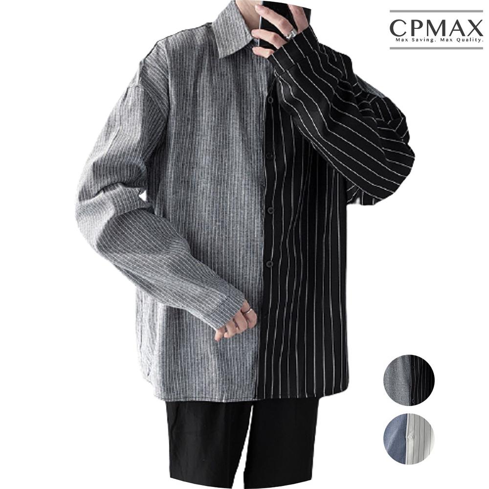 CPMAX 日系拼色條紋長袖襯衫男 潮牌撞色襯衫 襯衫外套 長袖襯衫 條紋襯衫 其他襯衫 男襯衫 拼色襯衫 B75