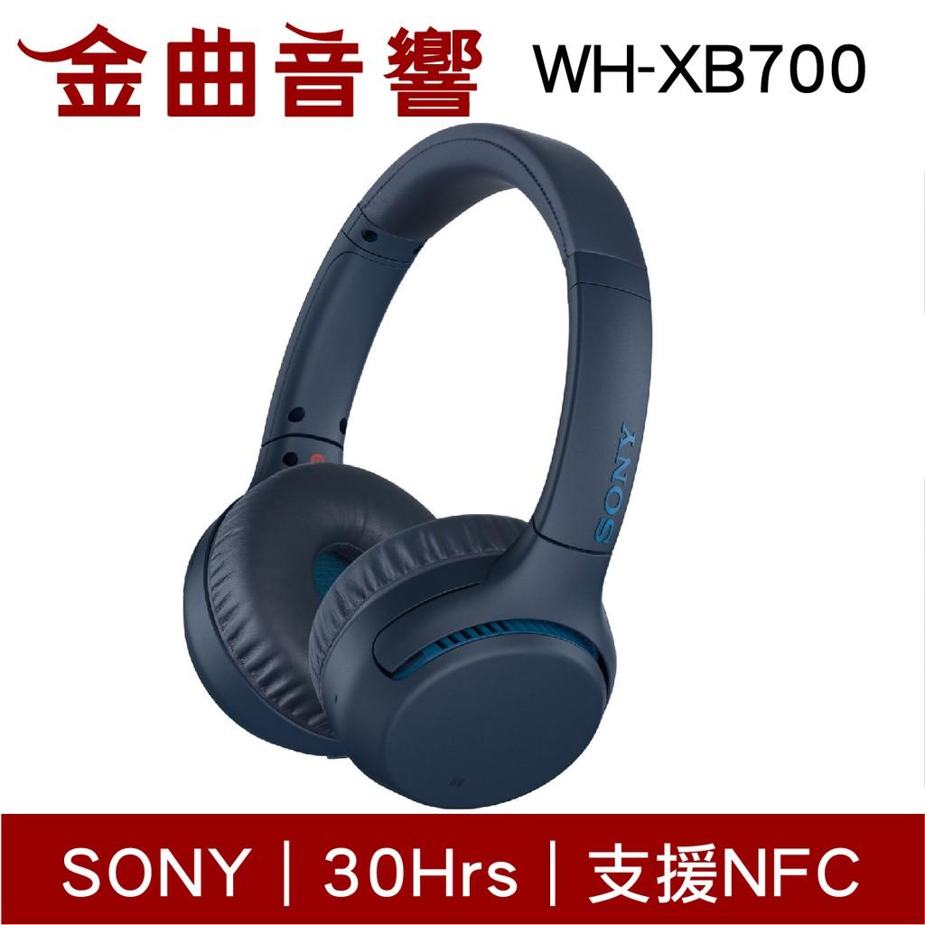 SONY 索尼 WH-XB700 藍色 重低音 藍牙耳機 XB700 | 金曲音響