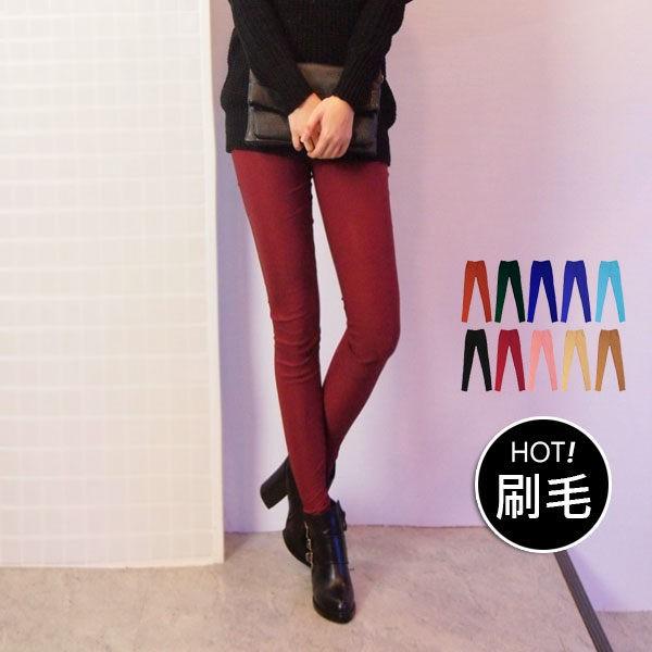 NXS 搖粒絨鉛筆褲 刷毛保暖 顯瘦 窄管褲 多色 鬆緊腰 韓 現貨