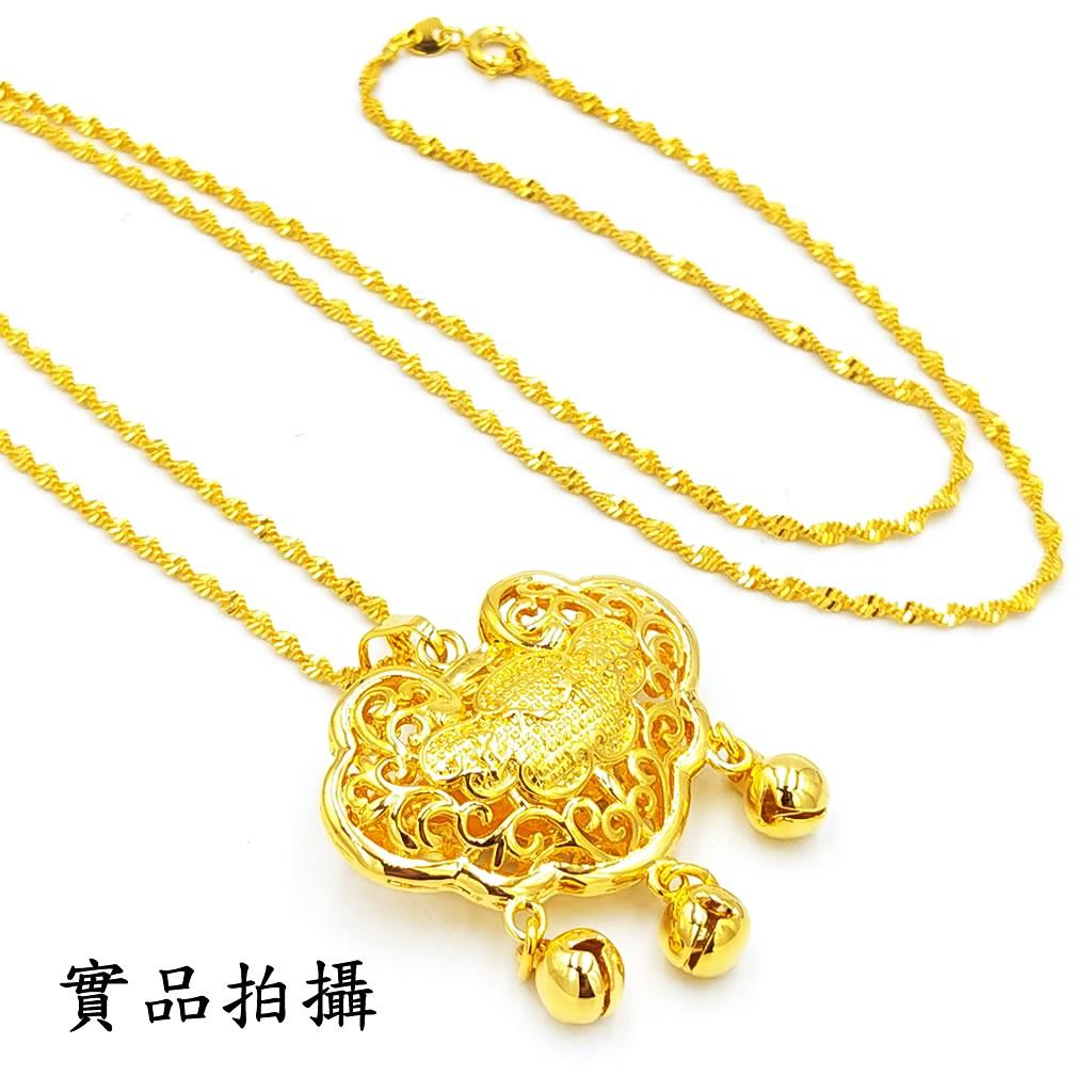 金項鍊 長項鏈60公分 鍍24K金色 防過敏 艾豆『D1187』