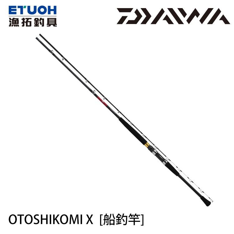 DAIWA OTOSHIKOMI X [漁拓釣具] [船釣竿]