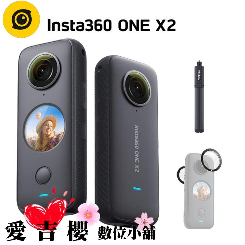 Insta360 ONE X2 全景隨身相機 公司貨 Insta 360 運動相機 5.7K ONEX2 組合 三腳架