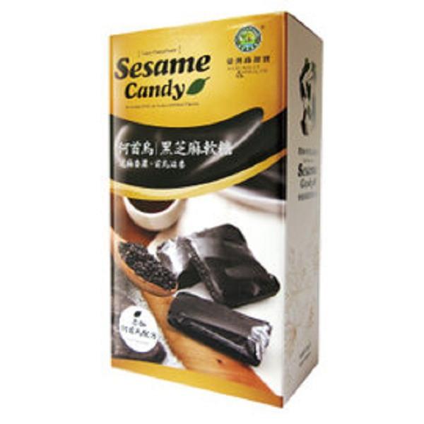 綠源寶~何首烏黑芝麻軟糖450公克/盒