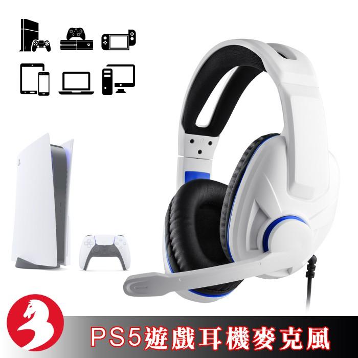 PS5遊戲耳機帶麥克風兼容PS4 /Switch/Xbox 1拉伸頭戴重低音隱藏式音控鈕靜音鍵[2021最新輕巧版]