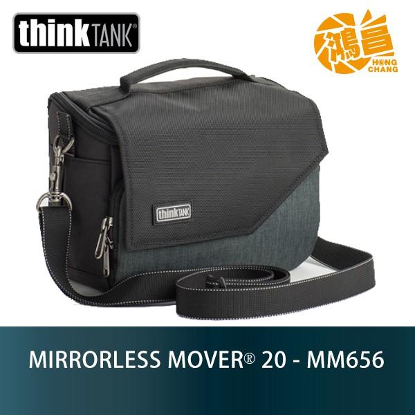 thinkTANK Mirrorless Mover 20 (錫灰色) 微單眼側背包 MM656 公司貨【鴻昌】