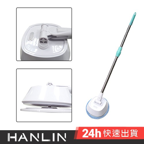 HANLIN-CBL981 電動伸縮擦玻璃擦地板機