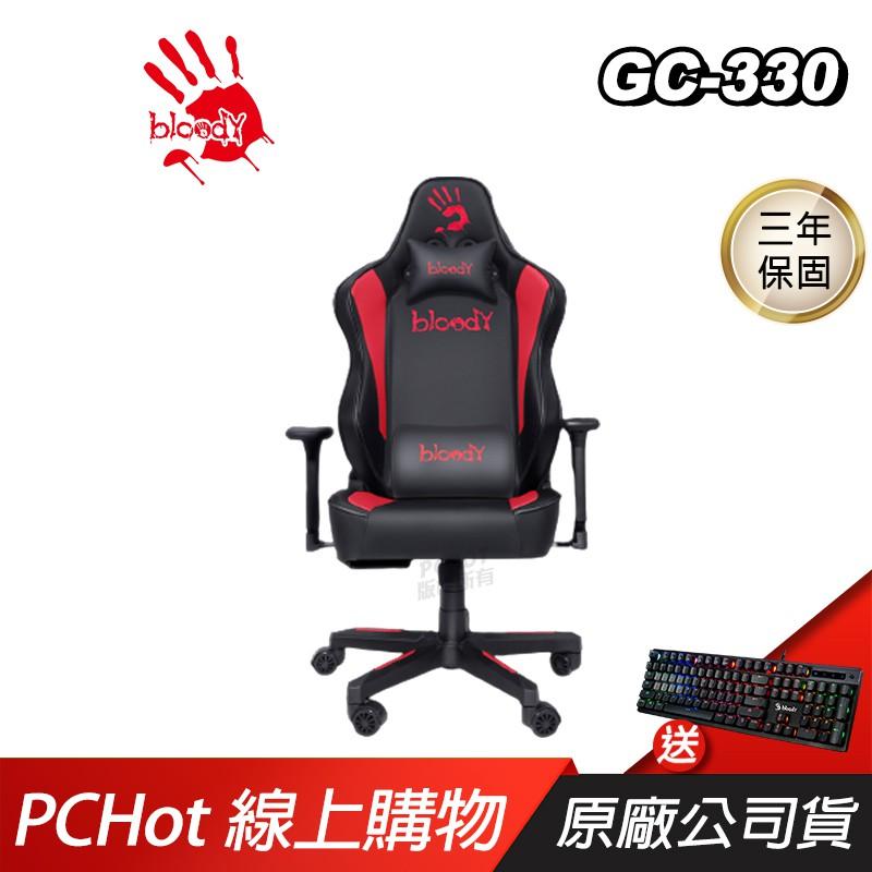 Bloody 血手幽靈 GC-330 遊戲電競椅/3年/3D扶手/賽車輪