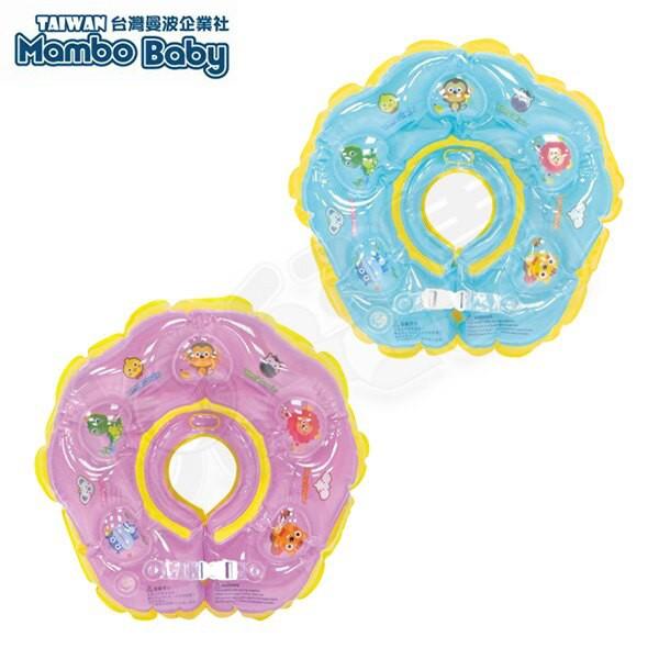 台灣曼波 Mambo Baby 第二代嬰幼兒游泳圓型脖圈-水晶貝殼款(隨機出貨)
