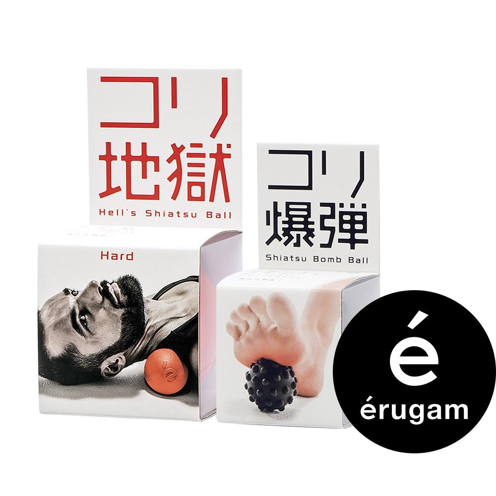 日本健身潮牌Erugam【筋膜球組 爆彈+地獄】台製 實心按摩球 經膜球 舒緩按摩器材 肌肉放鬆穴位按摩 大肌群放鬆