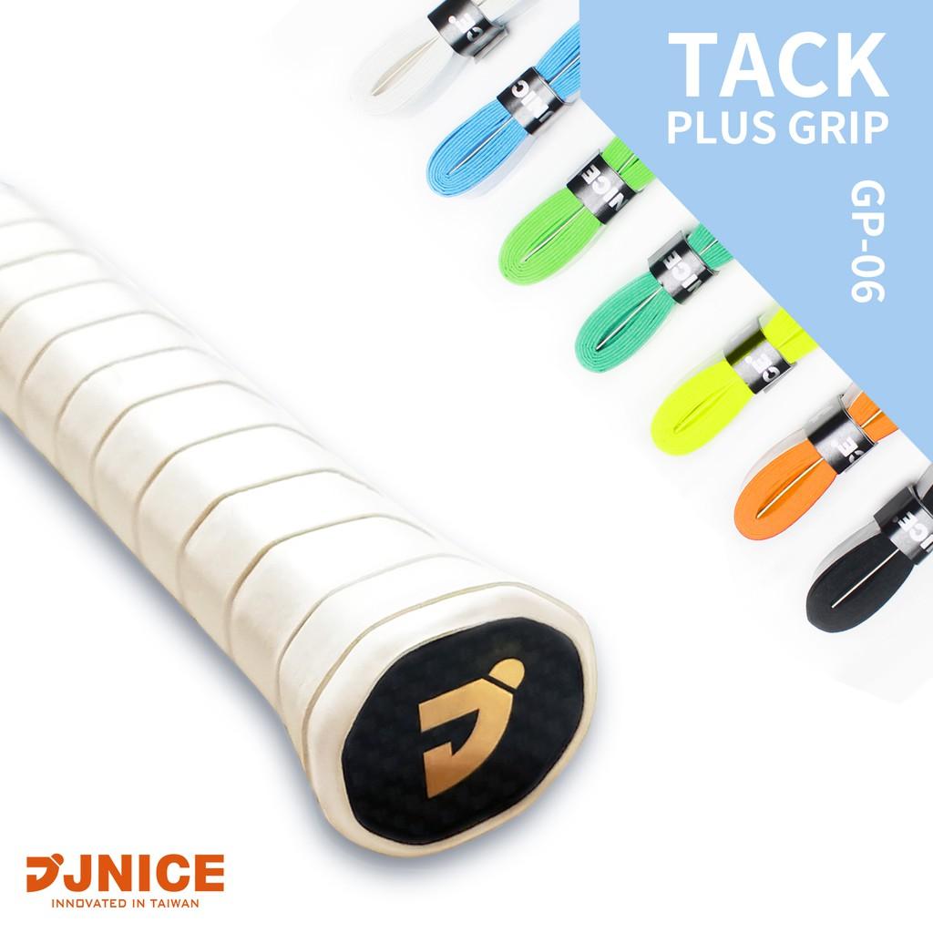 【JNICE久奈司】超薄款握把皮GP-06 吸水強 超耐用 羽球 網球 壁球 專用 ac102