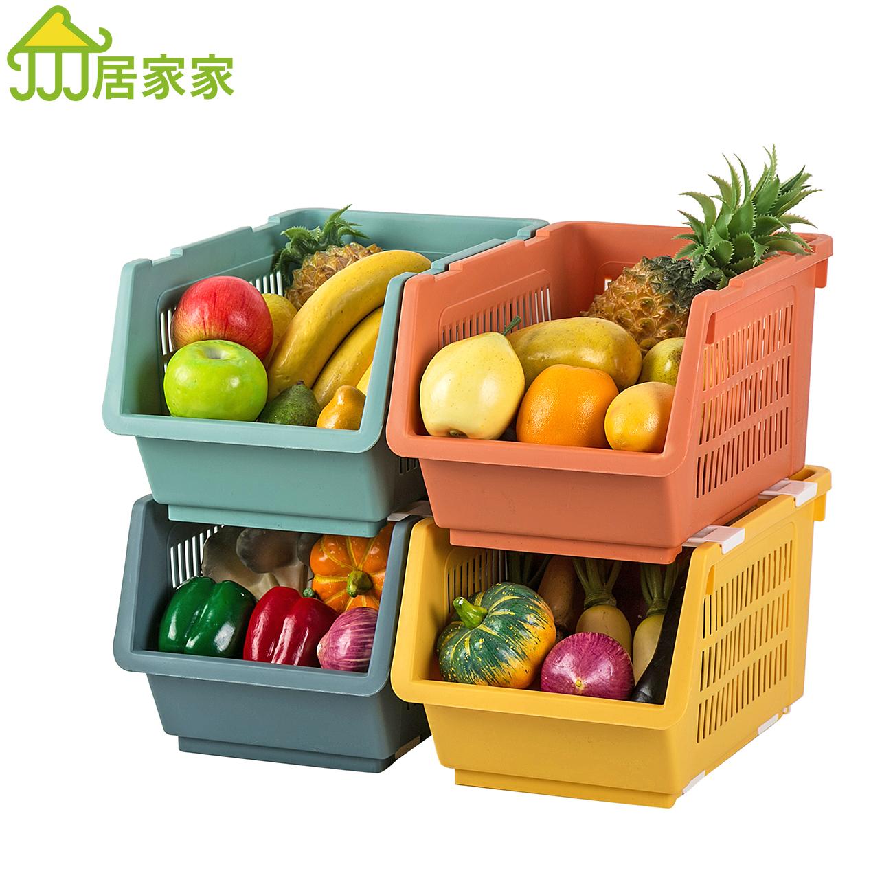 居家家落地多層零食儲物多功能用籃神器家用蔬菜收納筐廚房置物架