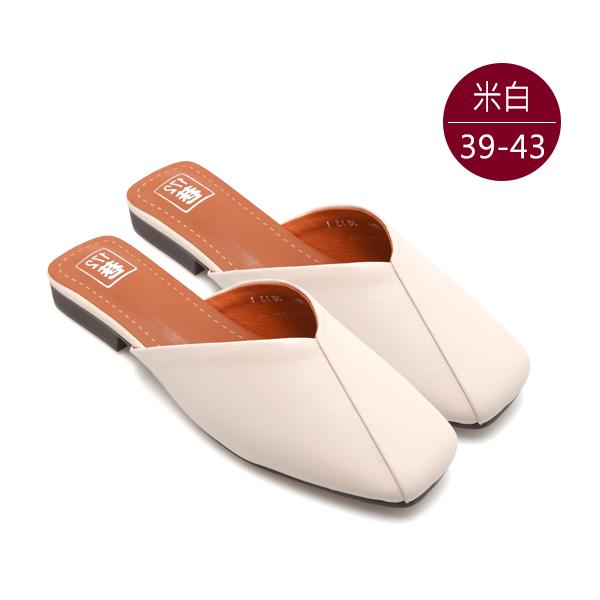 中大尺碼女鞋0612【ALW118-1】真皮V口低跟穆勒拖/低跟拖鞋   39-43碼 172巷鞋舖(預購)