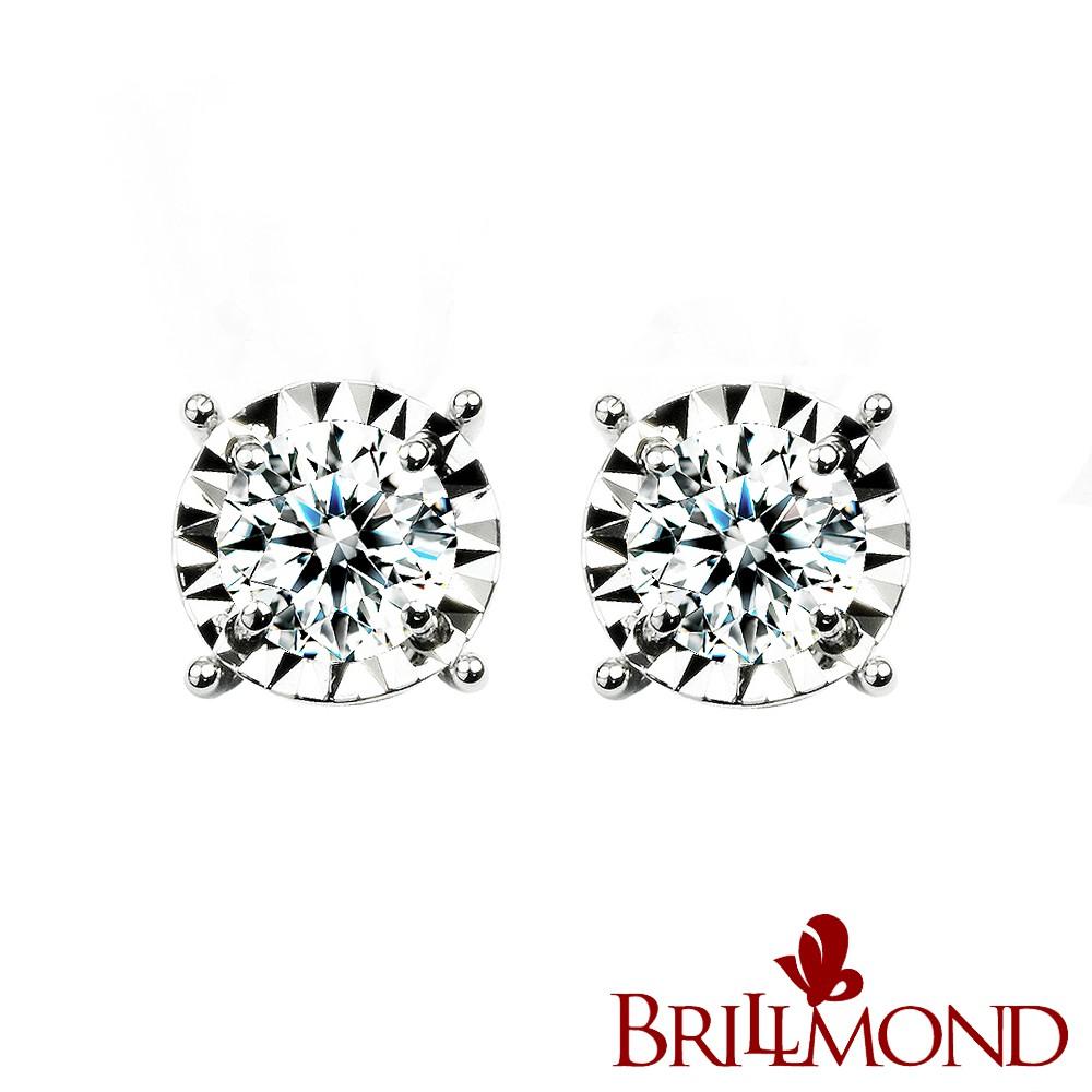 BRILLMOND 璀璨光芒20分鑽石耳環(18K金雙款選)