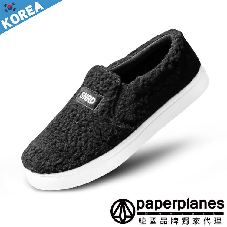 PAPERPLANES紙飛機 韓風人造羊毛百搭保暖休閒懶人鞋【00580】韓國空運
