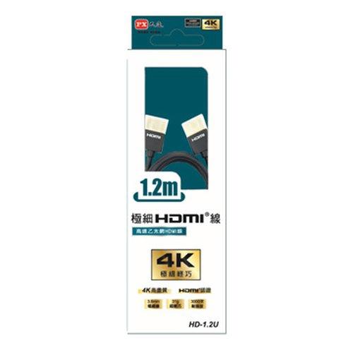 PX 大通 HD-1.2U HDMI公 to HDMI公視訊線 極細線 1.2m 4K 鍍金端子