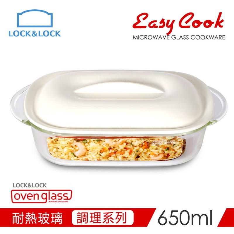 【樂扣樂扣】耐熱玻璃調理系列/PP上蓋/白/長方形調理盤/650ML